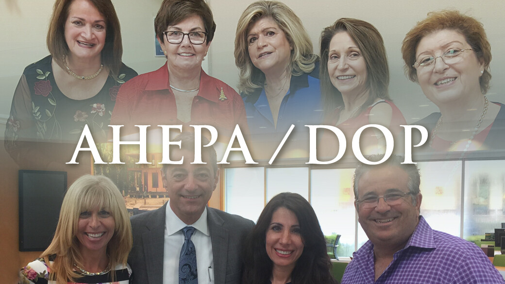 AHEPA/DOP Monthly Dinner Meeting